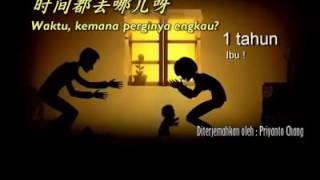 Mama wo ai ni . jintian yijing yuanliang wo mama