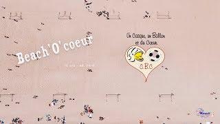 Beach'O'Coeur 2019 | Sapeur Pompier de l'Hérault (SDIS 34)