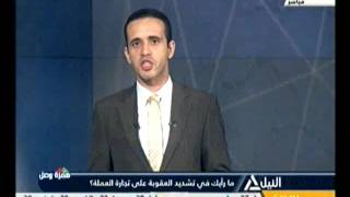 موقف محرج لمذيع النيل للأخبار على الهواء.. فيديو