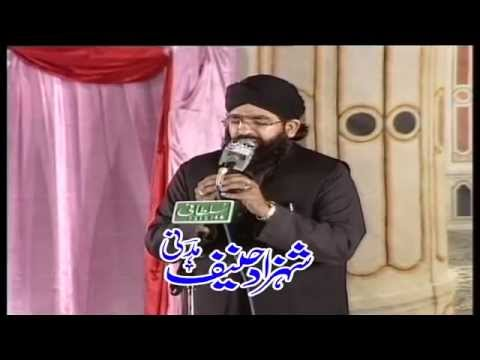 Naat By Shahzad Hanif Madni At National Pipe In 2010.flv