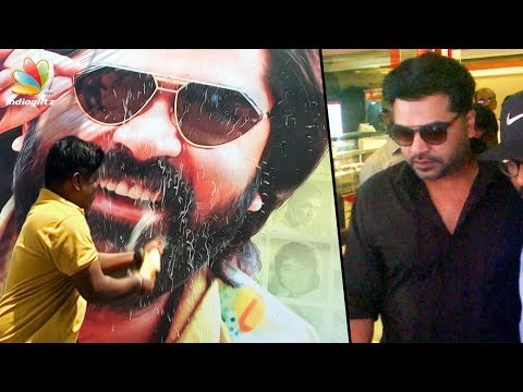 Fans Celebration : Simbu at AAA First Day First Show at Kasi Theatre | Fans Review and Response