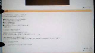 yahoo auction japan video tutorial