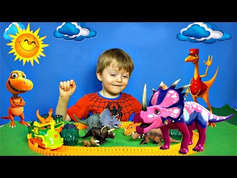 Детям про Динозавров СТИРАКОЗАВР Поезд Динозавров Детское Видео про Динозавров Сказка Lion Boy