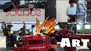 Science vs art side//Tejas mundhar//swachh barat abiyan