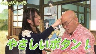 声優の篠田みなみさんが登場! 4月から放送のふらいんぐうぃっちについ...