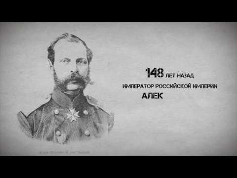 Ставрополь, История Службы