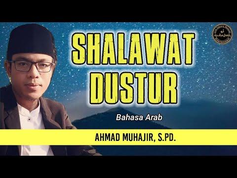 Shalawat Dustur Achmad Muhajir Rahman