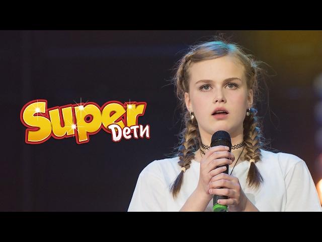 Смотреть видео Дарья Волосевич - Нас бьют, мы летаем -