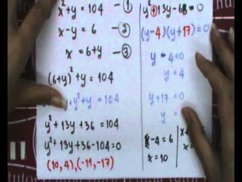 M3M1 5  คณิตศาสตร์ ม.3 เทอม 1 ตอนที่ 5