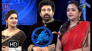Genes   30th December 2017   Full Episode   Siva Balaji Actor    Swapna Madhuri   ETV Telugu