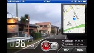 走行時の撮影画面 (iPhone用アプリ「マルチドライブレコーダ」)