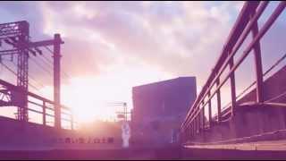 勝手にミュージックビデオを。 白土麗 歌、作詞、作曲、作画 http://shi...