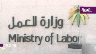 حوافز غير بنكية لشركات التطوير العقاري في السعودية