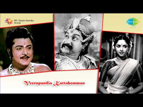 Veerapandiya Kattabomman | Pogaathe Pogaathe song