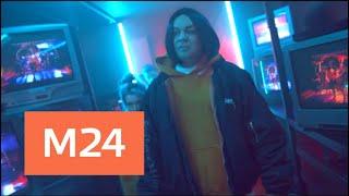 Филипп Киркоров - Цвет настроения синий - Пользователи сети назвали  клип аморальным - Москва 24