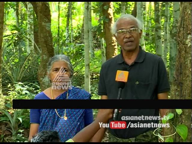 Resurvey issues in Kerala, Elanthoor Pathanamthitta | Roving Reporter