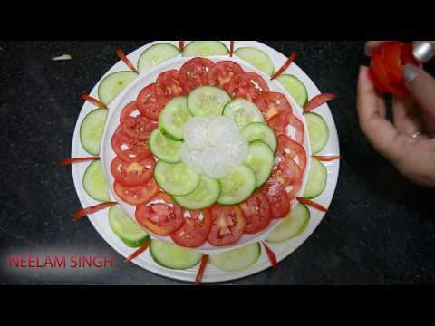 Tomato and cucumber Salad Decoration Ideas �� �� �� 09 NEELAM KI RECIPES