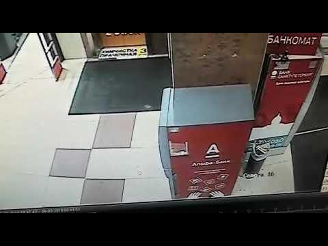 Жесть.банкомат альфа банка украли Константиновском за три мин.