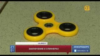 Опасны ли для здоровья популярные игрушки-спиннеры?