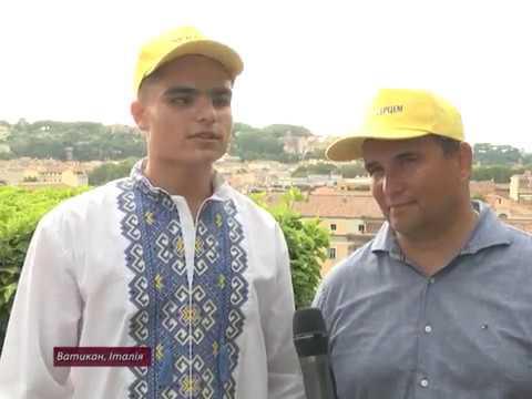 Книгу Добра українські діти передали Папі Римському