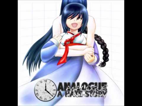 Analogue: A Hate Story OST - Prologue