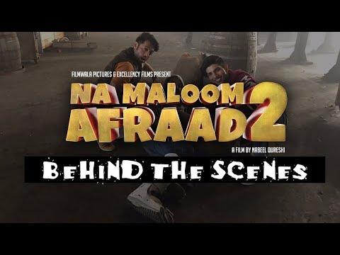Behind The Scenes - Chal Hug Lay Dance Rehearsals - Na Maloom Afraad 2