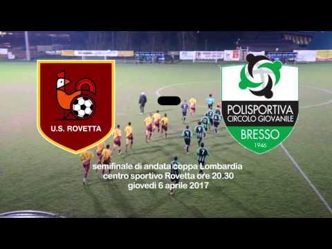 coppa lombardia Rovetta - Bresso 2-0 Highlights