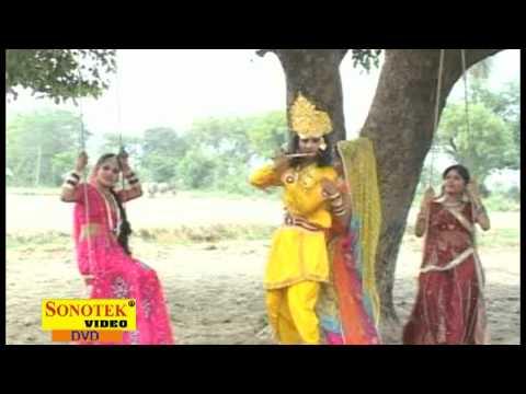 Jhula Radha Ko Jhulwade Re Jhula Jhule Re Bagan Me Ramdhan Gurjer Haryanavi Sawan Geet Krishan Bhajan Sonotek Hansraj