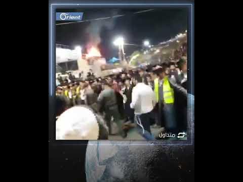 شاهد.. مقتل وإصابة العشرات إثر سقوط جسر خلال احتفال يهودي بمناسبة دينية في إسرائيل