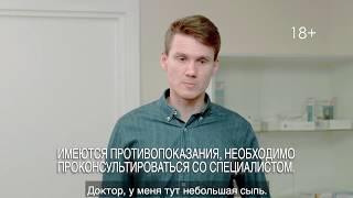 Здоровая Москва // Само не пройдет!