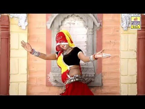 Rajasthani DJ Song 2018 - Chora Rawat Ko - छोरा रावत को - निशा का धमाकेदार डांस - HD Video