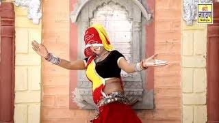 Rajasthani DJ Song 2018 - Chora Rawat Ko - छ�...