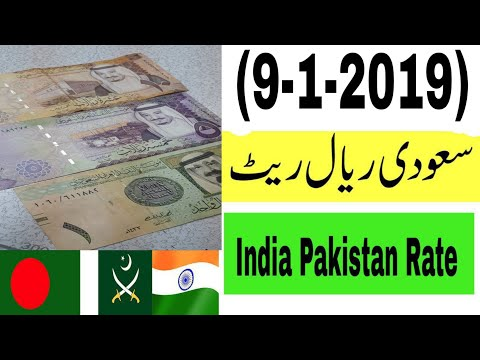 Saudi Riyal Exchange rate Pakistan India Currency Rate Enjaz Bank || Monygarm Today all