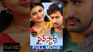 Five Stars Full Movie -  Prasanna | Kanika | Sriram Parasuram