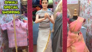 Diwali Special | Miniature Gulabjamun | Miniature Diwali Shopping in Tamil|Mini Food|The Puppet Show