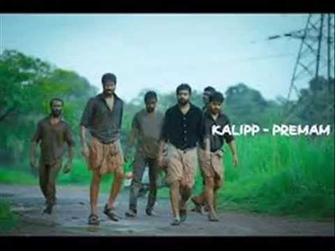 Premam - Malayalam Movie Song - Kalippu