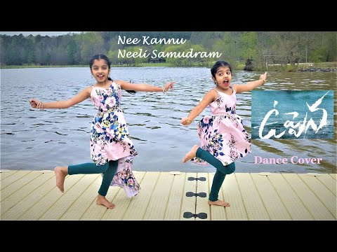 #uppena---nee-kannu-neeli-samudram- -dance-performance- -devisriprasad
