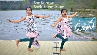 #Uppena - Nee Kannu Neeli Samudram   Dance Performance   DeviSriPrasad