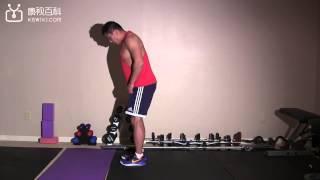 33 锻炼大腿后部的好方法 直腿硬拉