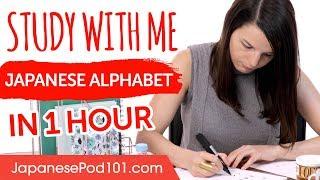 STUDY WITH ME JAPANESE | 1 Hour to Learn All Hiragana & Katakana