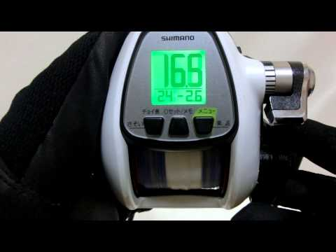 Shimano PLAYS 3000 Electric reel