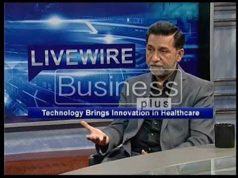 LIVE WIRE | IT Sector | Shiraz Anwar | 07, February 2018