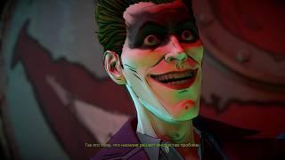 Batman The Enemy Within The Telltale Series Прохождение 12 Пора на пенсию финал
