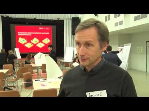 Специалисты обсуждали программу благоустройства Первоуральска