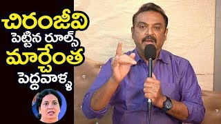 MAA President Naresh Fires on Jeevitha Rajashekar  over MAA Controversy | Filmylooks