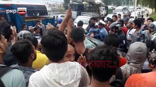 काठमाडौँको एरपोर्ट नजिकै आज भएको भयानक सडक दुर्घटना LIVE FOOTAGE NEWS PNP