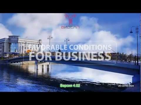 7 reasons to invest in the Astrakhan region