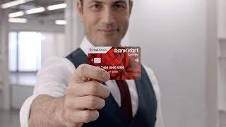 Bankkart Combo