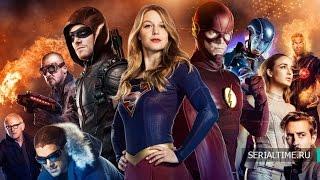 Супергеройський Бійцівський клуб 1 частина