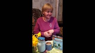 AURORA.Коктейль ЗДОРОВЬЯ. Татьяна Кравченко.